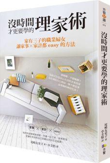 yuriko osaki book
